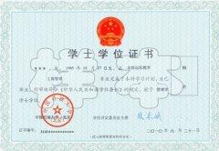 2014年现代远程教育中国石油大学招生简章_远程教